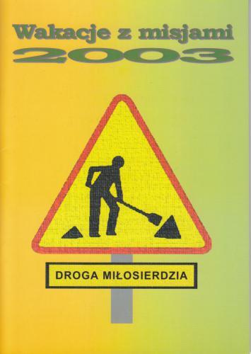 wzm-logo2003