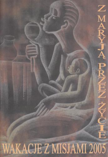 wzm-logo2005