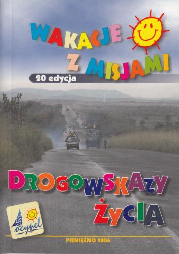 wzm-logo2006