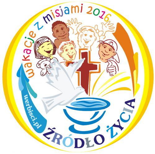 wzm-logo2016